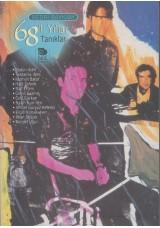 68'li Yıllar - Tanıklar